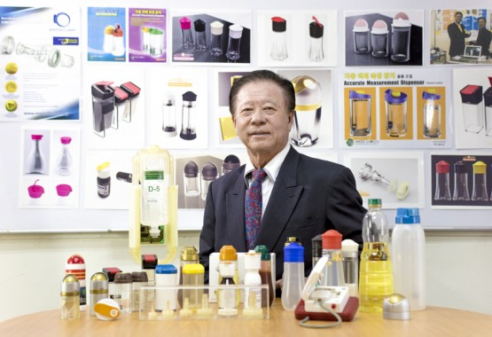 Mediglobal Dr Siow's Invention